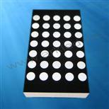 1.2 Inch 5x7 Bicolor Dot Matrix Display