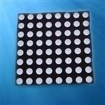 1.9 Inch 8x8 Bicolor Dot Matrix Display