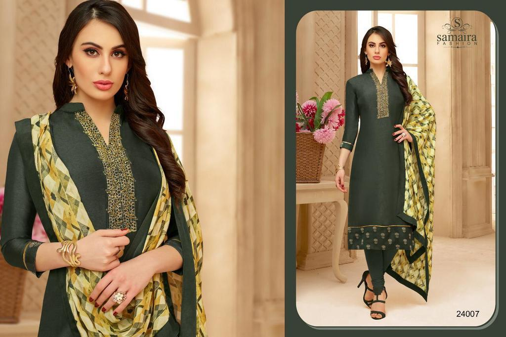Fancy Ladies Salwar Kameez