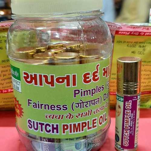Sutch Pimple Oil