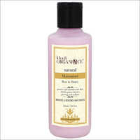 Rose & Honey Moisturizing Lotion