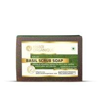 Basil Scrub Soap