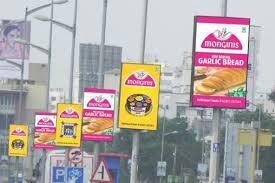 Pole Pole kiosk advertising Product