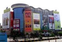 Multiplex mall advertising