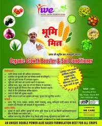 Organic Growth Booster and Soil Conditioner