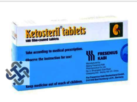 Ketosteril Alpha Ketoanalouge NA Tablet