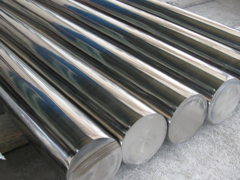 Bright Steel Round Bar