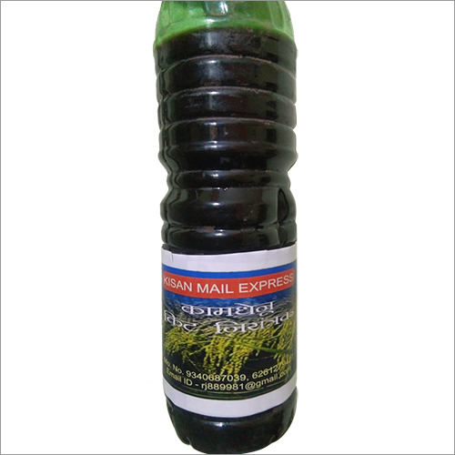 Organic Liquid  Bio Fertilizer