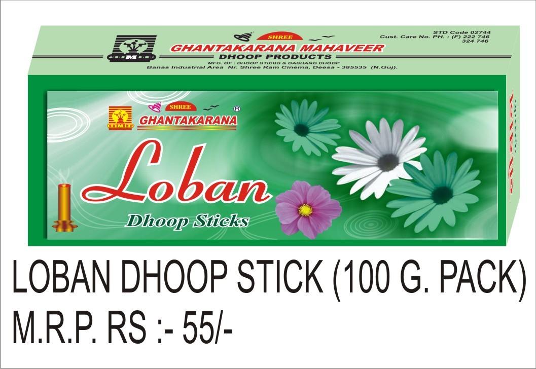Loban Dhoop Stick