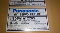 PANASONIC SERVO DRIVE