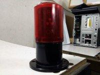 Control Panel Light