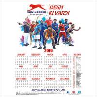 Customized Printed Calender
