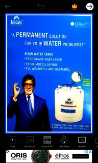 Kisan water tanks