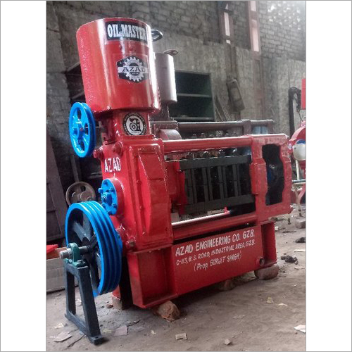Single Gear Bed Type 4 Bolt Oil Expeller