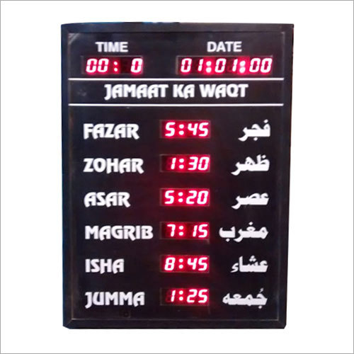 LED Azan Pray Time Display