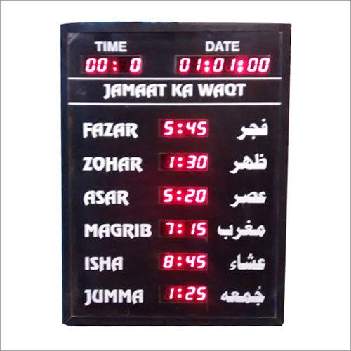 LED Azan Pray Time Display
