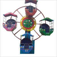 Kids Amusement Park Sun And Moon Ride