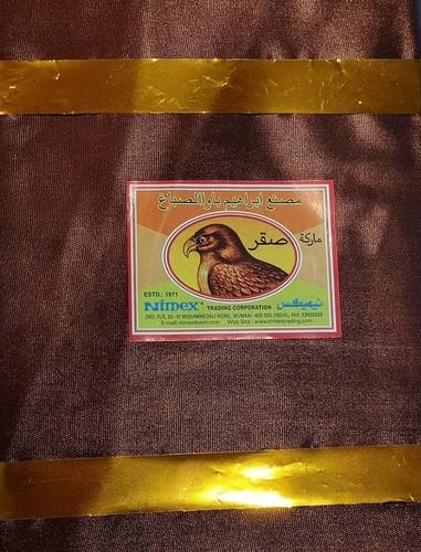 Neel Hand Dyed 100% Rayon Fabric since 1971