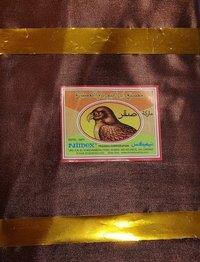 Neel Hand Dyed Rayon Fabric