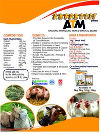 Swine Feed Trace Mineral (ATM)