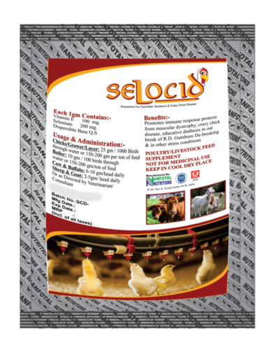 Poultry Vitamin E & Selenium Tonic (Selocid)