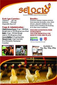 Vitamin E & Selenium Supplement For Cattles