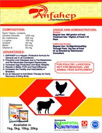 Poultry Liver Feed Supplement
