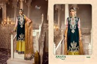 Wedding Designer Suits