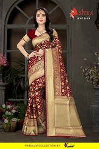 Exclusive  Silk Saree