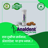 Analdent Ayurvedic Tablets