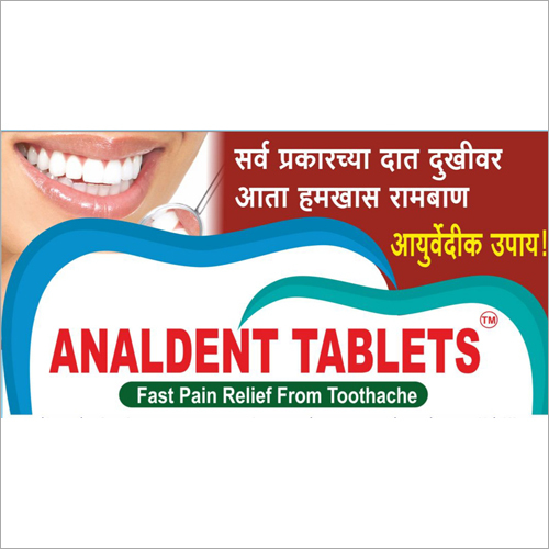 Ayurvedic Toothache Relief Tablets