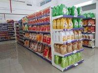 Supermarket Display Rack manufacturer