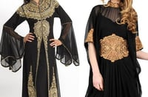 Embroidery Burkha Fabric