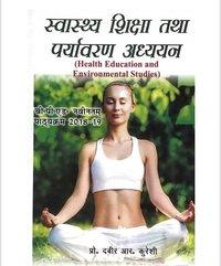 Swasthya Shiksha tatha Paryavaran Adhyayan / Health, Education and Environmental Studies (B.P.Ed. NCTE New Syllabus) (Hindi) - 2019