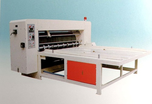 Chain Feeding Type Roatary Die Cutting Machine