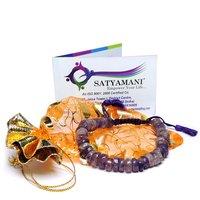 Natural Stone Amethyst Big Roundello Bracelet For Spiritual Growt