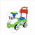 Kids Portable Ride Swing Car