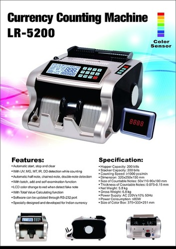 Semi Automatic Digital Cash Counting Machine