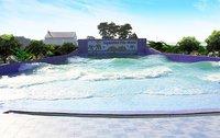 Wave Pool Mechanism