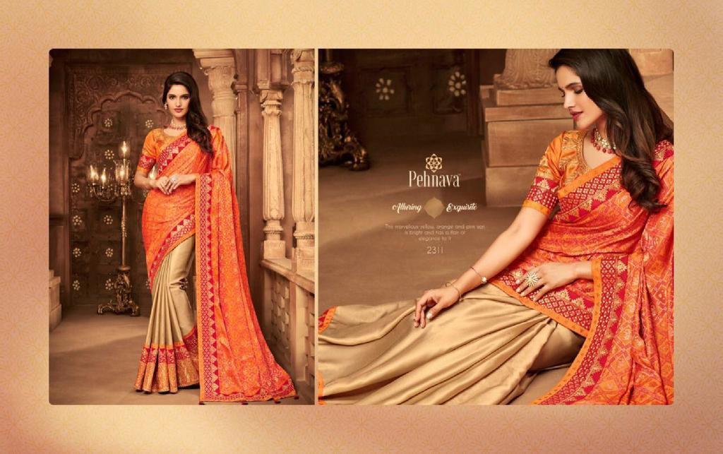 Special Party Wear Designer Sarees