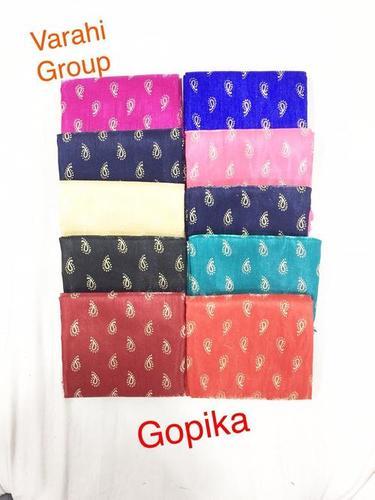 Gopika