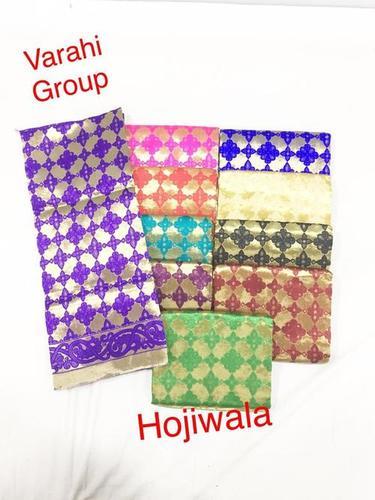 Hojiwala