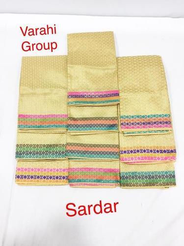 Sardar