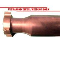 Ultrasonic Welding Horn