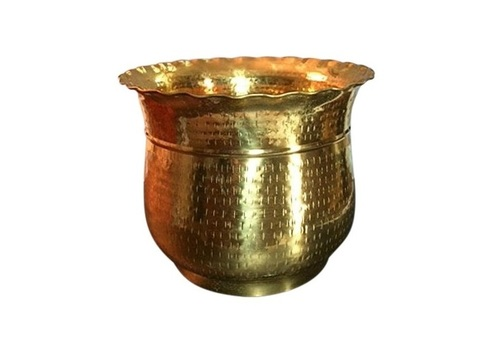 Late 20th Century Vintage Hammered Brass Planter