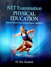 NET Examination Physical Education [Solved Question Papers 2006-2017]
