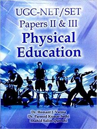U.G.C.- NET / SET Papers II & III Physical Education (U.G.C.) - Physical education competition book