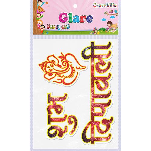 Craft Villa Glare Shubh Dipawli Printed Sticker