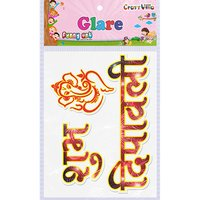 Craft Villa Glare Shubh Dipawli Printed Sticker