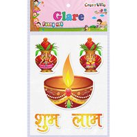 Craft Villa Glare Kalash Design Printed Sticker
